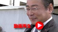 朝田みつる動画